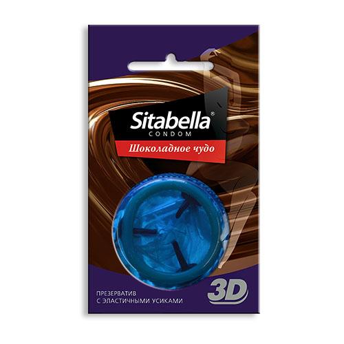 """sk1417 - Презерватив """"Sitabella 3D - Шоколадное Чудо"""", 1 шт."""