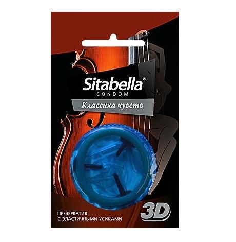 "sk1412 - Презерватив ""Sitabella 3D - Классика Чувств"", 1 шт."