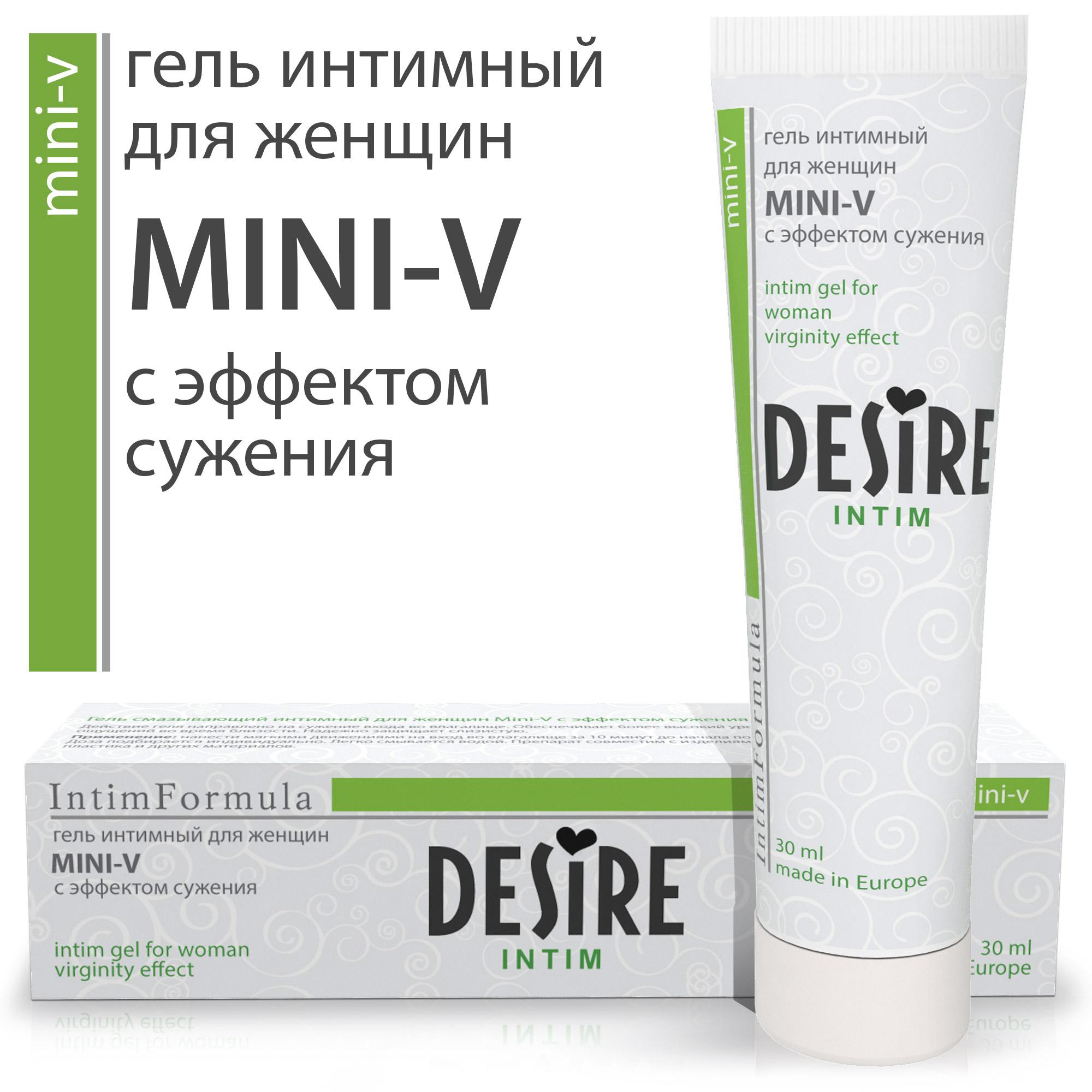 "rp00027 - Гель для женщин ""Mini-V"", 30 ml"