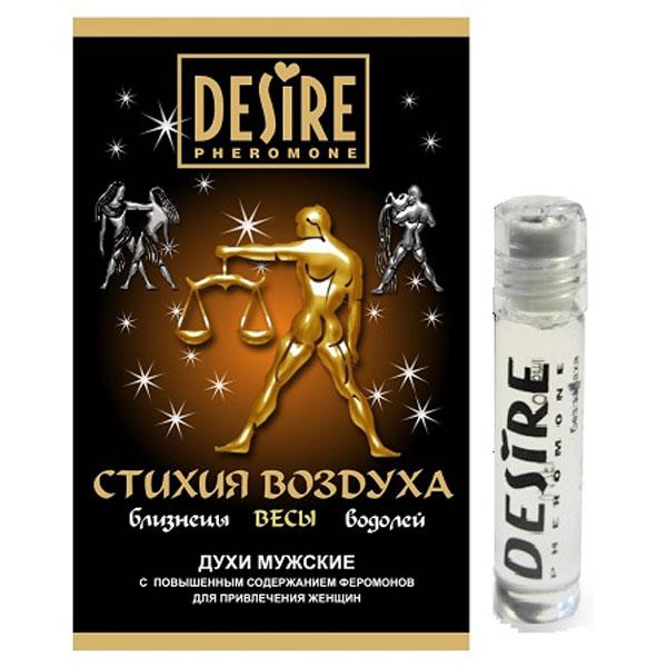 "rp00115 - Духи с феромонами ""Desire - Зодиак Весы"" мужские, 5 ml"