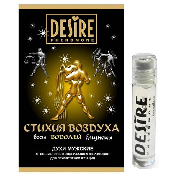 "rp00116 - Духи с феромонами ""Desire - Зодиак Водолей"" мужские, 5 ml"