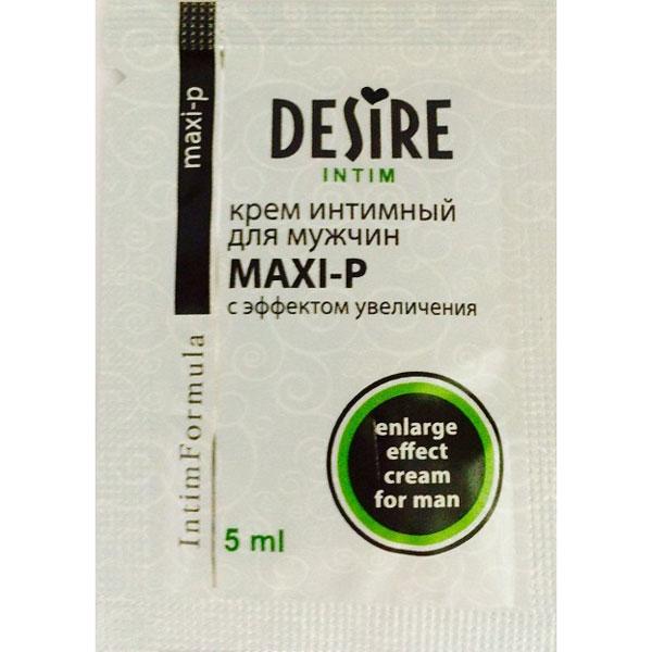 """rp00151 - Гель для мужчин """"Maxi-P"""", 10 шт. по 5 ml"""