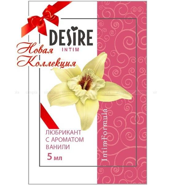 "rp00155 - Любрикант ""Desire Ваниль"", 10 шт. по 5 ml"
