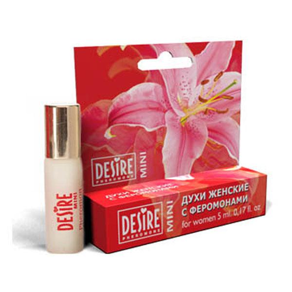 """rp00012-26 - Духи с феромонами """"Desire #14 - Deep Red (Hugo Boss)"""", 5 ml"""