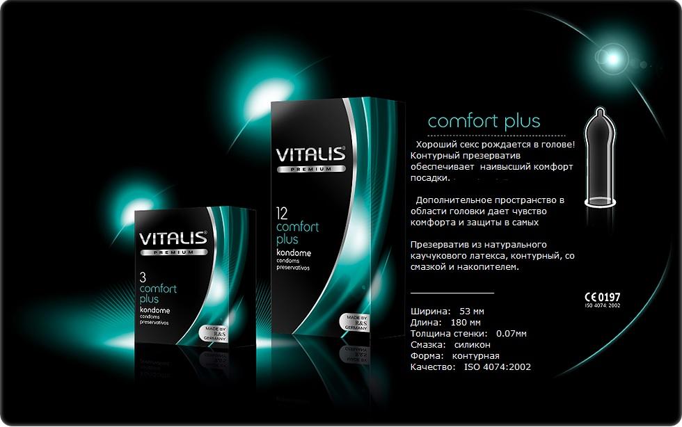 """con80023 - Презервативы """"Vitalis Premium Comfort Plus"""", 12 шт."""