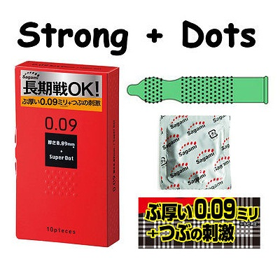 "con12035 - Презервативы ""Sagami Xtreme Super Dots One Stage"", 10 шт."