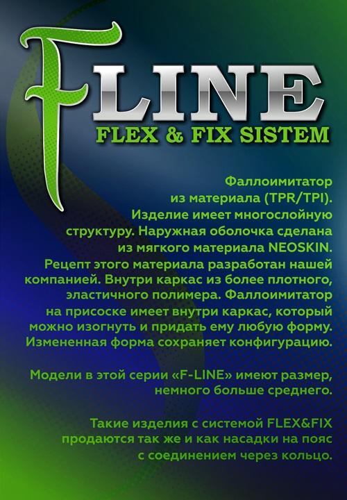 "ru582703 - Фаллоимитатор ""F Line 8"""
