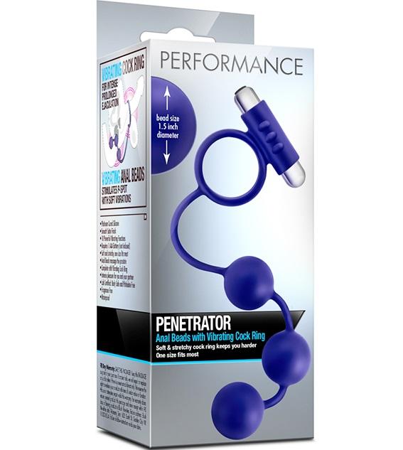 t330507 - t330507 Вибромассажер-цепочка шариков для массажа