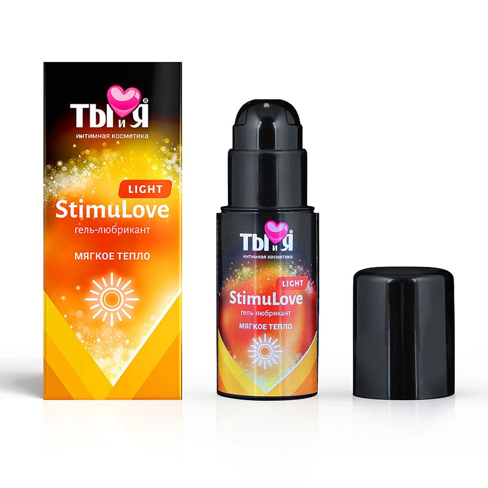 "br10987 - Любрикант ""Stimulove Light"", 20 ml"