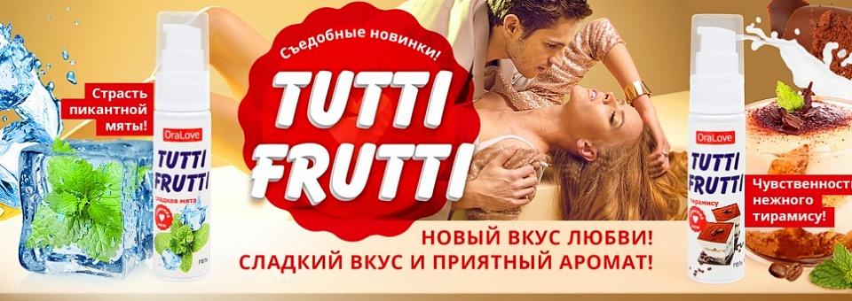 "br16966 - Гель ""Tutti-Frutti земляника"", 30 ml"